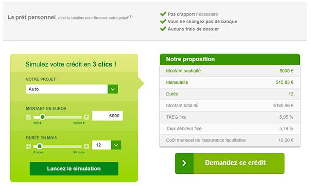 Simulation de prêt personnel Banque Casino