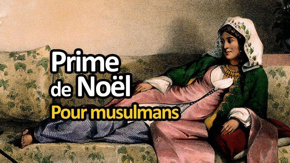 Noel Pour Les Musulmans Prime de Noël aux musulmans : un droit ~ eKonomia